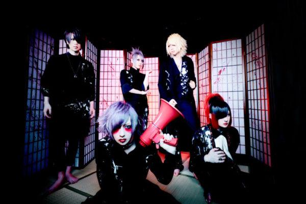 Gyakushuu no Jisakujienya – nouveau single + preview du clip