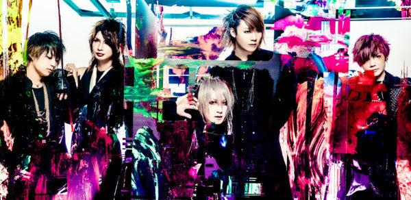 DaizyStripper – Nouveau single et tournée japonaise
