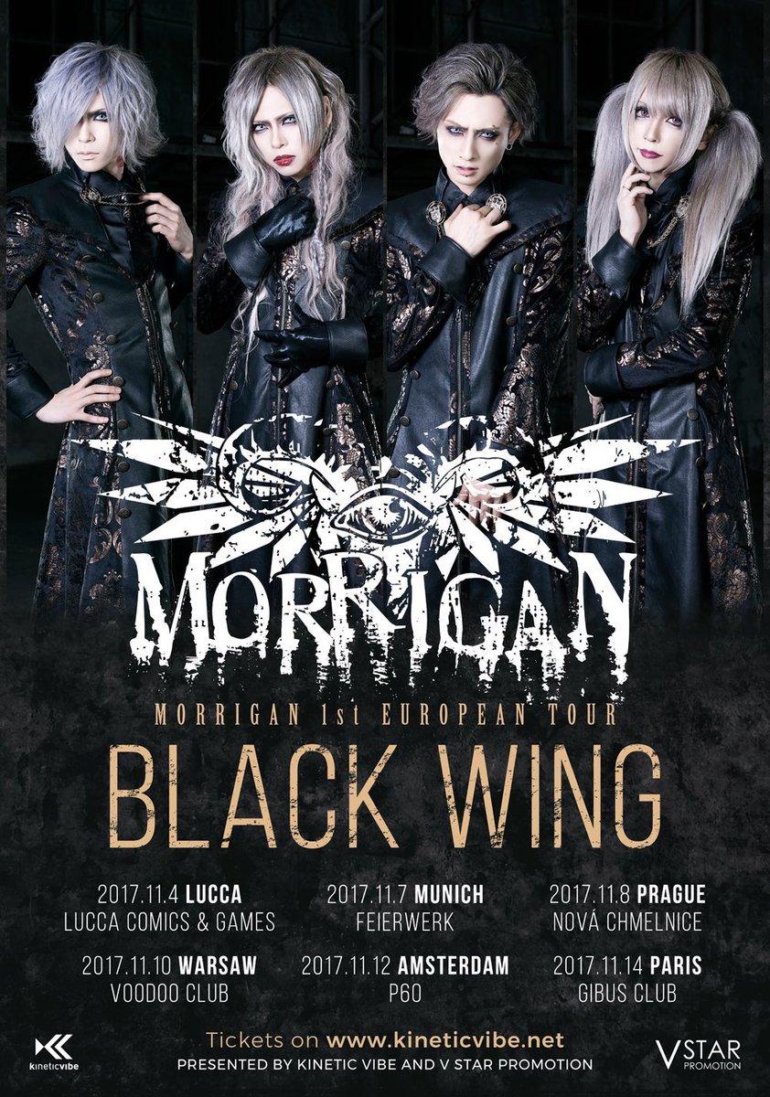MORRIGAN – Black Wing Tour European Tour 2017