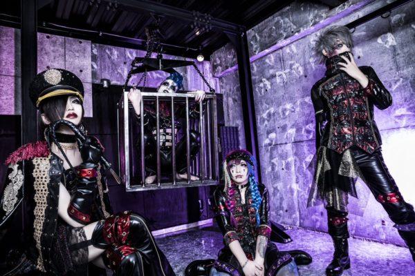 DatuRΛ – Nouveau clip et nouveau single