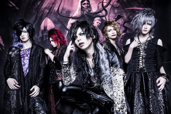 Deviloof : 開花 / Kaika (single)