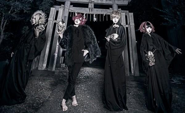 MEIDARA : キソウテンガイ / Kisoutengai (single)