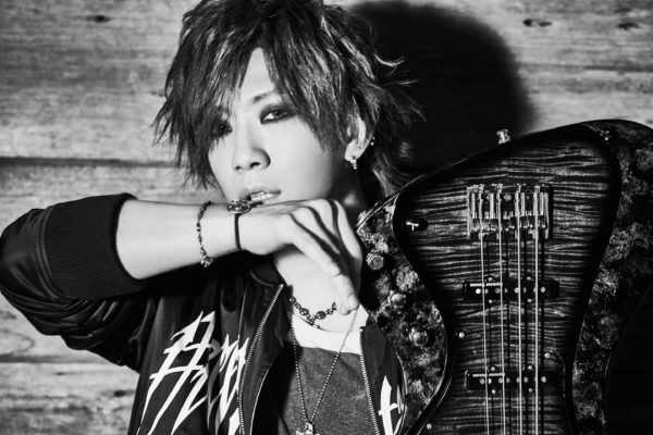 Chiyu – Teaser du mini album