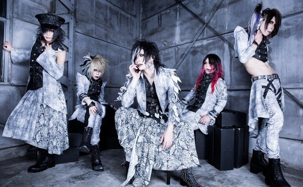 FIXER : ニグルム / NIGRUM (single)
