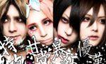 Amai Bouryoku - Nouveau mini album