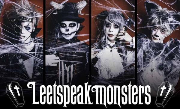 Leetspeak Monsters : This is Halloween (maxi single)