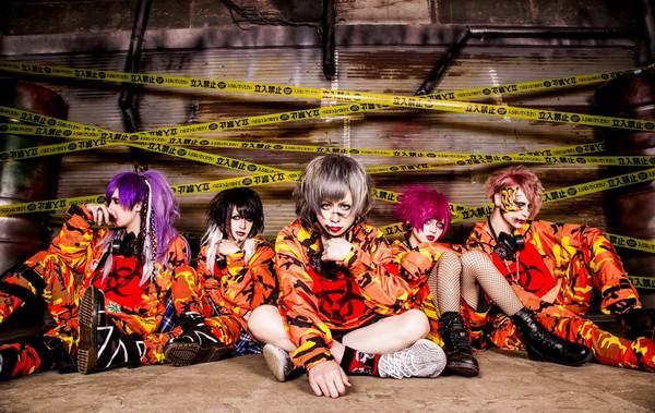 ChildPlay : 汚染区域 / Osen Kuiki (Single)