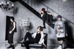 DatuRΛ : ワスレナグサ / Wasurenagusa (single)
