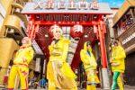 ReiRei : おいでよ名古屋 / Oide yo Nagoya (single)