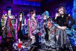 B'LAIVE : メンヘラバスターズ / 整形のうた / Menhera bastards/Seikei no uta (maxi single)