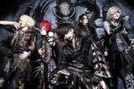 DEVILOOF : 鬼 / Oni (album)