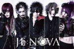 JE:NOVA - Departure of the bassist