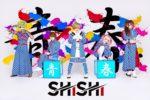 SHiSHi - Nouveau look // New look