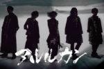 Arlequin - Nouveau single, extraits des chansons et nouveau label // New single, digest and new labe...