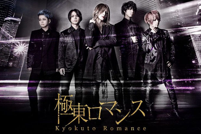 Kyokuto Romance – New digital single « 3 Steps to the ultimate BLACK »