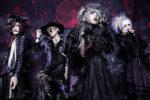 Labaiser : 暗黒ニ咲イタ脈絡 / Ankoku ni saki ita myakuraku (mini album)