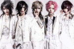 Rides In ReVellion - Nouveau clip et nouveau look // New MV and new look