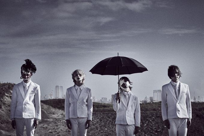 Kizu – «Jigoku» single details