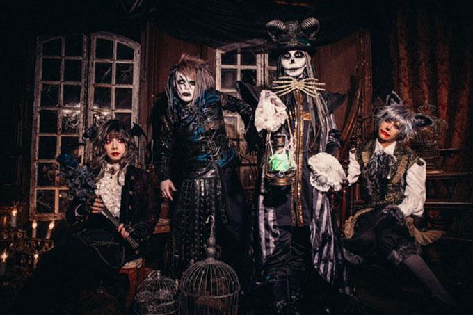 Leetspeak Monsters – Nouvelle tournée, concert à Shanghai et nouveau look // New tour, live in Shanghai and new look