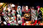 Baby Kingdom - Nouveau maxi single, nouveau DVD live, trailer, nouvelle tournée et nouveau look // N...