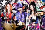 Cinderella Castle : 燃えろ俺の本能寺 / Moero ore no honnouji (mini album)