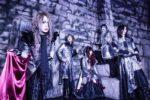 Megido - Nouveau groupe // New band