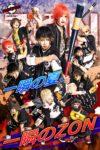 ZON - Nouvel album et nouveau look // New album and new look