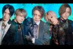 """A9 LAST ONEMAN ALIVERSARY TOUR FINAL & 15TH ANNIVERSARY """"THE TIME MACHINE""""〜もしも時が戻るならば 願いますか?~ at Hib..."""
