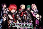 AMONOVA - Nouveau groupe // New band