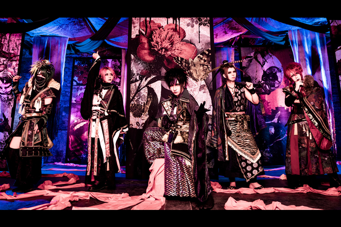 Kiryu : 「情緒纏綿」~2019.09.19【Tokyo】Nakano sunplaza (live DVD)
