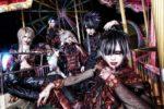 Ari - New MV Gisoukan