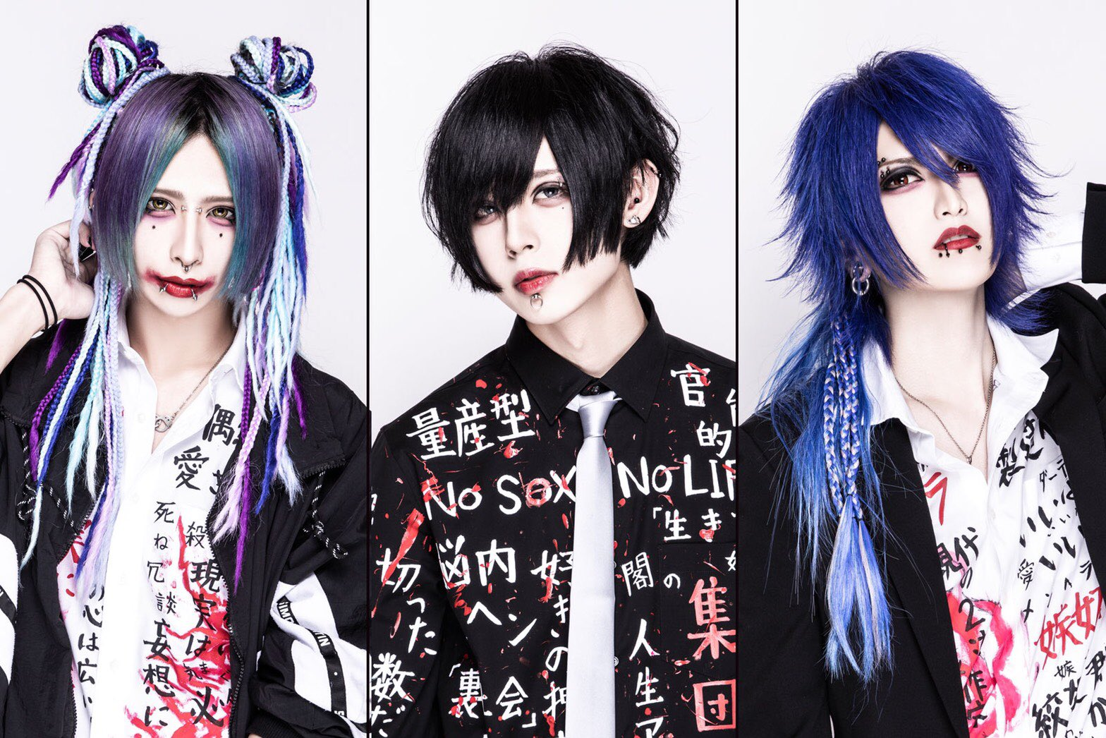 Arishi Hi no Uta – Nouveau look // New look