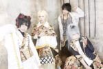 HOWL - Détails du single et extraits des chansons // Single details and digest