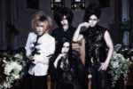 ACME : 嘘顔 / Usogao (single)
