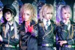 SARIGIA - New lives and new look