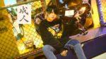 KAKUMAY - New band (Mako ex-Vexent)