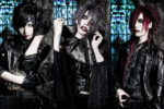 Verxina : サヨナラ / Sayonara (single)