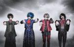 ZOMBIE : ぼくら100%死んでる / Bokura 100% shinderu (album)