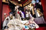 0.1g no gosan - New MV Haikakin shiki love story, nationwide tour and new look