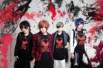 GREN - Pillow Talk single digest and new look