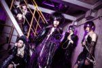 Misui - New single Kokyuu