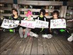 Amai Bouryoku : どくいりきけん、聴いたら死ぬで / Doku iri kiken, kiitara shinu de (EP)