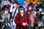 DOG in The PWO - HOTDOG album details and MV