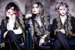 SARIGIA - drummer has been fired + new look