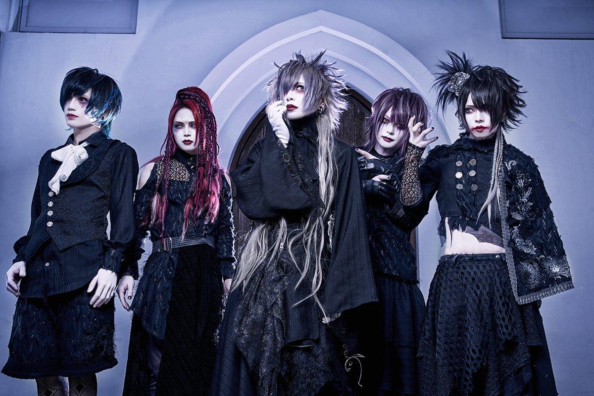 UNDEUX – New album «Andou no kikagakuteki kiteretsu ongen ~manyoushuu (?)»