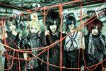 31-8520 - Sai no kara katami mini album details and new MV Yomawari gatari