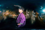 AKi - New single Collapsing and nationwide tour