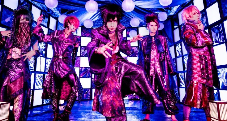 Kiryu – New live DVD « 「花鳥風月」~2019.12.16 TOKYO DOME CITY HALL » and digest