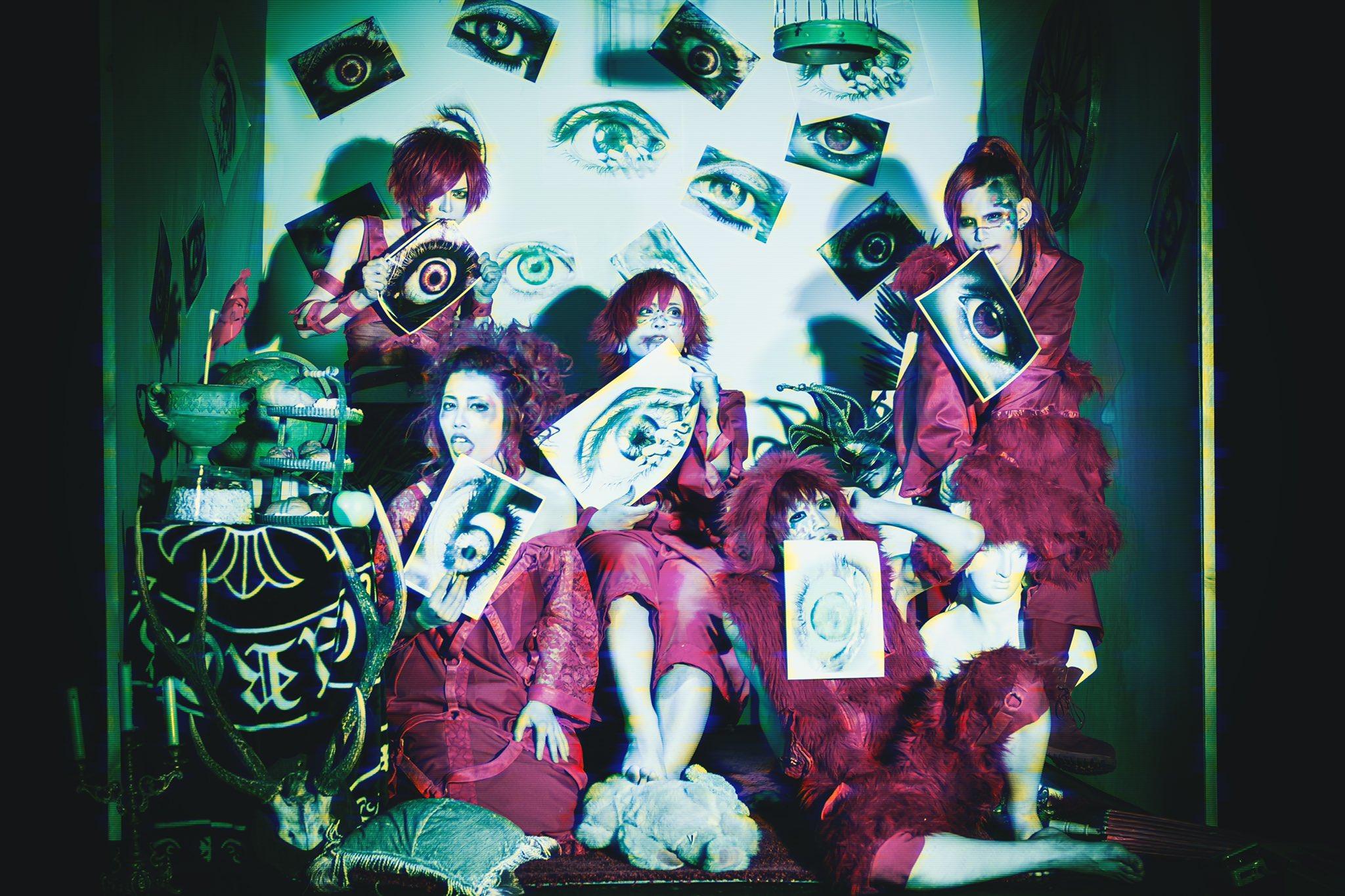 mama. – «Ningen shikkaku» mini album digest