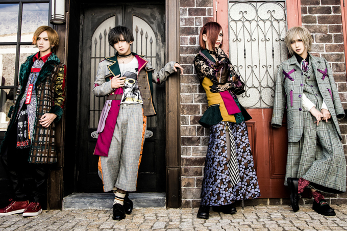Royz : 奴隷金魚 / Dorei kingyo (digital single)